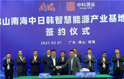 China's first intelligent energy demonstration community in Danzao, Nanhai