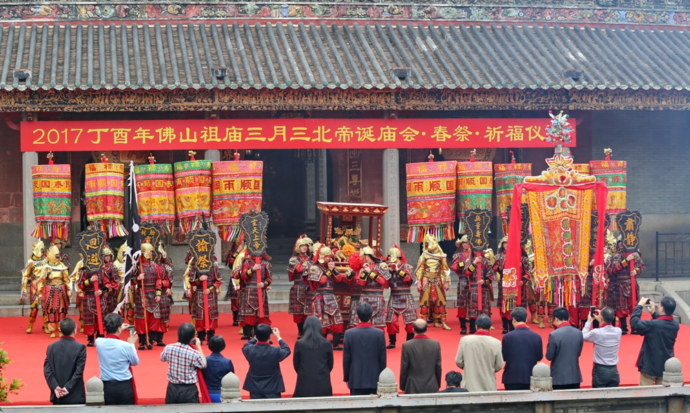 """The Sanyuesan Festival, the birth of the North Emperor"" The Sanyuesan Festival is celebrated on the third day of the third lunar month."
